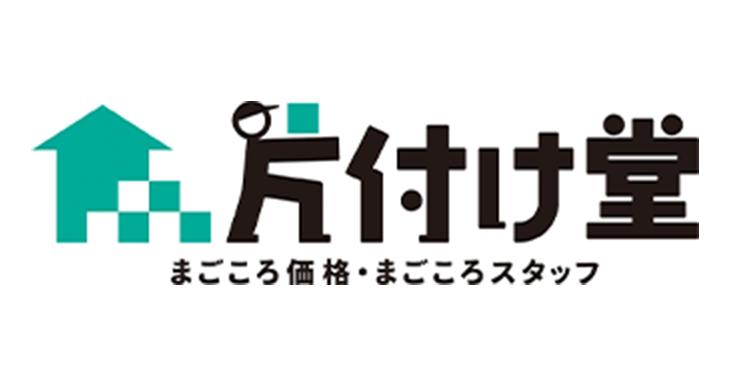 株式会社片付け堂ロゴ