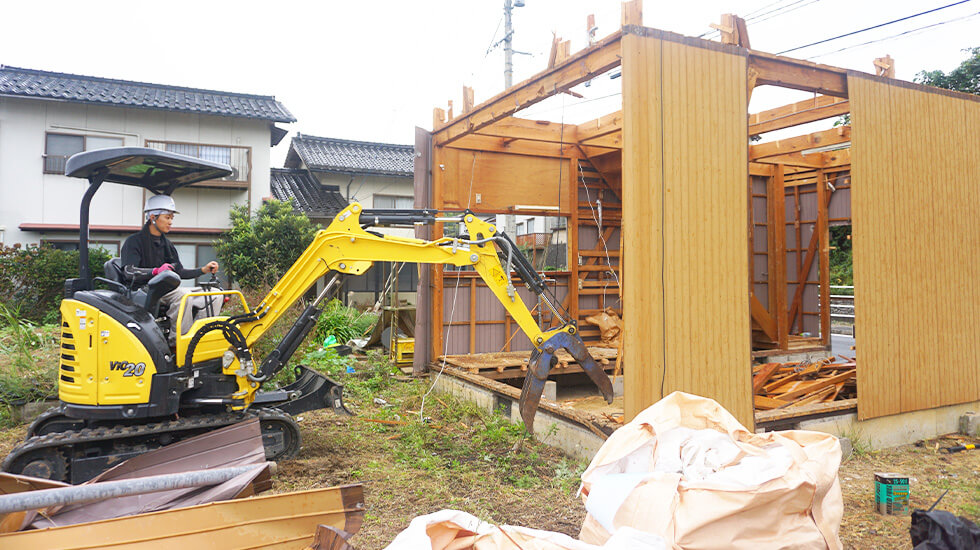 木造住宅の全解体