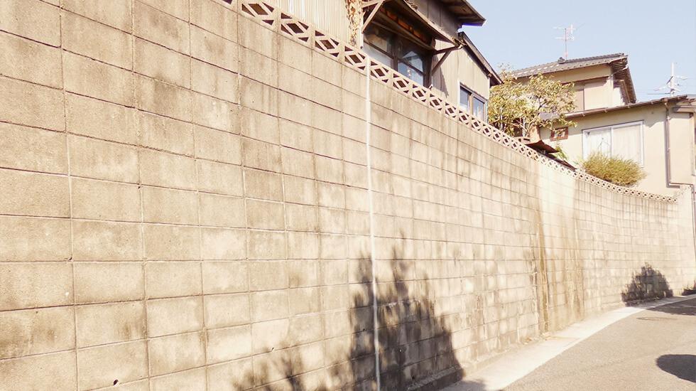フェンス・ブロック塀の撤去、ブロック診断