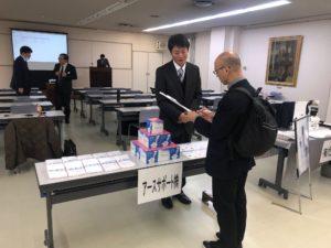 松江市の解体工事・空き家の相談なら解体堂にお任せ下さい!|解体|島根