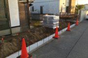【鳥取県米子市A様】目隠しフェンスの外構エクステリア工事|施工実績