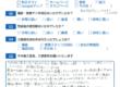 島根県松江市のA様|空き家の解体|解体堂