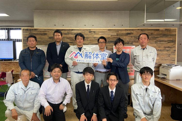 滋賀県の解体といえば解体堂!|従業員紹介|滋賀県