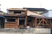 米子市の空き家解体といえば解体堂|遠方にお住いの方も任せて安心!|鳥取