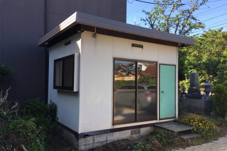 出雲市のプレハブ解体といえば解体堂|小規模施工もお任せ下さい!|島根