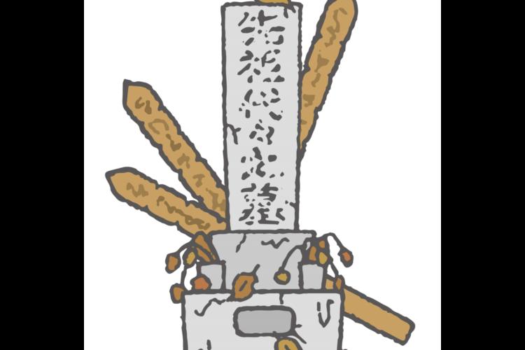 草津市の墓じまいは解体堂!|無縁墓|滋賀
