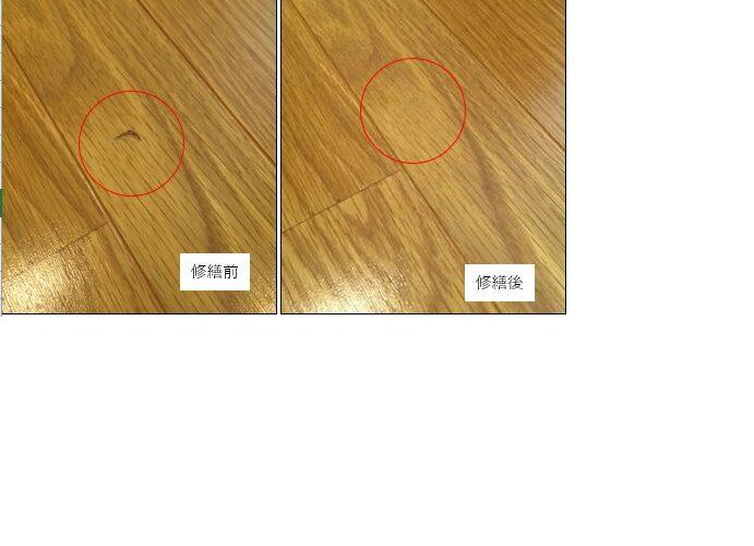松江市のリフォーム工事は解体堂|お家のリペアはいかがですか?|島根