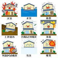 松江市の解体工事は解体堂|火災保険の値上げについて|島根