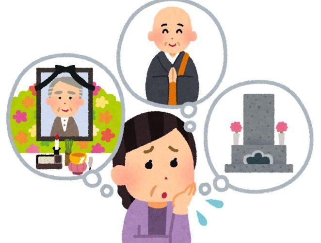 島根県のお墓の悩みは解体堂|管理しやすいお墓の工夫事例